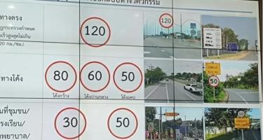 Это Таиланд, детка! Штраф за медленную езду и ограничение скорости в 120 км/ч.